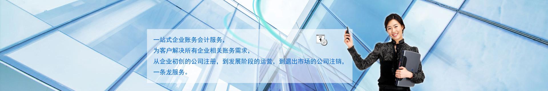 公司火狐体育官方网站